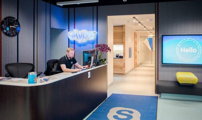 オフィスの移転や退社の際は、Skypeチャットの履歴を忘れずに。