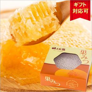 蜂蜜飴の作り方