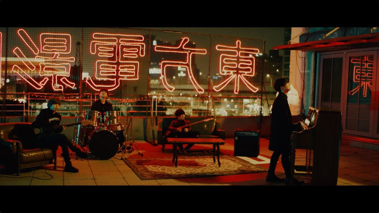 Official髭男dism – Pretender